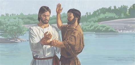 imagenes sud del bautismo de jesus llegamos a ser miembros de la iglesia por medio del