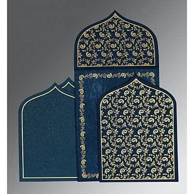 muslim wedding card pictures muslim wedding invitations muslim wedding cards