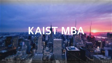 Why Mba Require More Credits Than Ms by 2018학년도 Kaist Mba Ms 입학설명회