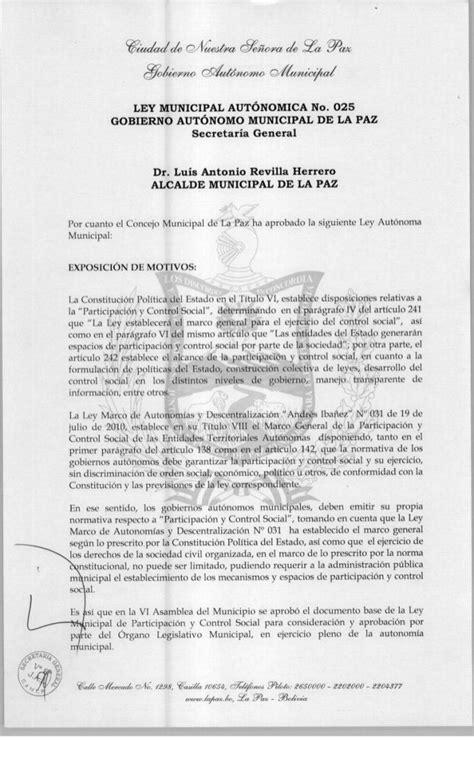 ley de participacin y control social ley n 341 ley del ley municipal de participaci 243 n y control social la paz