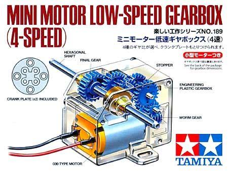 Gear Box Ms By Sk Tamiya ミニモーター 低速ギヤボックス 4速 小型モーターつき タミヤ ギアボックス