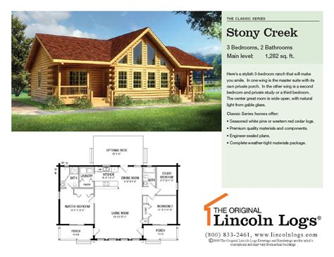 log home floorplan stony creek the original lincoln logs