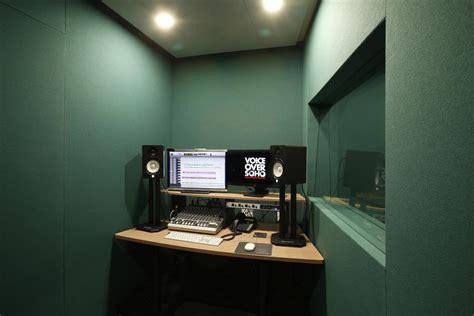 studio four voiceover studios in london soho audio sessions