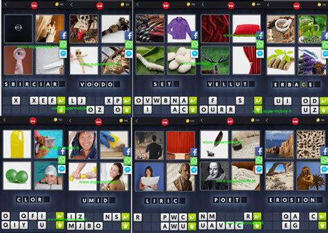 4 immagini 1 parola 5 lettere 4immagini 1parola 5 lettere idea immagine home