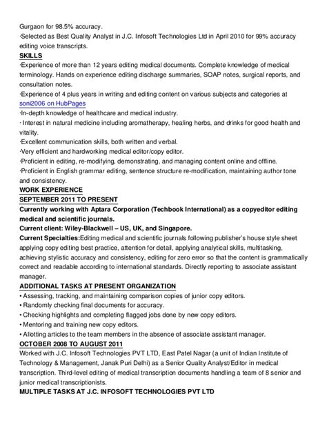design editor job description copy editor job description buyretina us