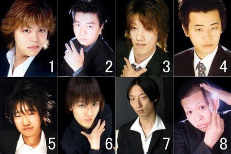 best host hosts in japan
