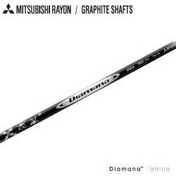 Mitsubishi Diamana Ahina 70