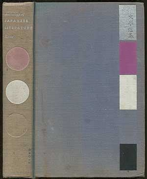 Compiled And Edited By Donald Keene Anthology Of Japanese Literature ed donald keene abebooks
