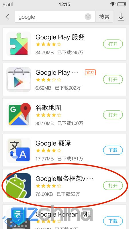 tutorial hack line play hack fix the google play 976 error on vivo devices