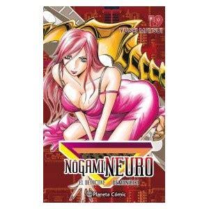 libro sunstone 03 omega center madrid comic y manga omega center madrid