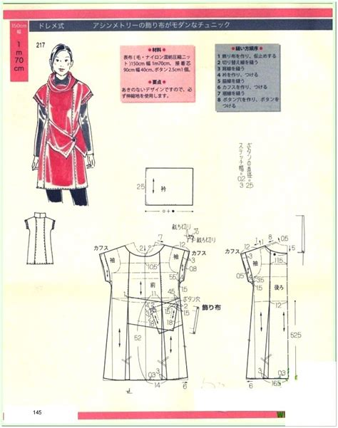 patternmaking for fashion design pdf 17 best images about patterns on pinterest sewing