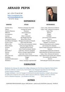 Resume Ex by Exemple Cv Musical Cv Anonyme
