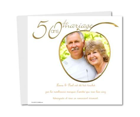 Lettre De Remerciement D Anniversaire modele lettre remerciement anniversaire 50 ans document