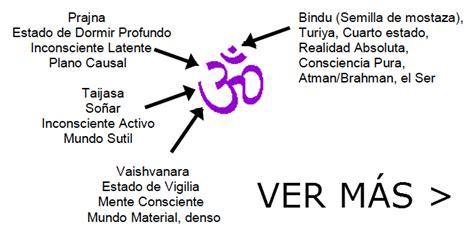 imagenes simbolo que representa el maniako mantras y sus significados en espa 241 ol elige tu mantra