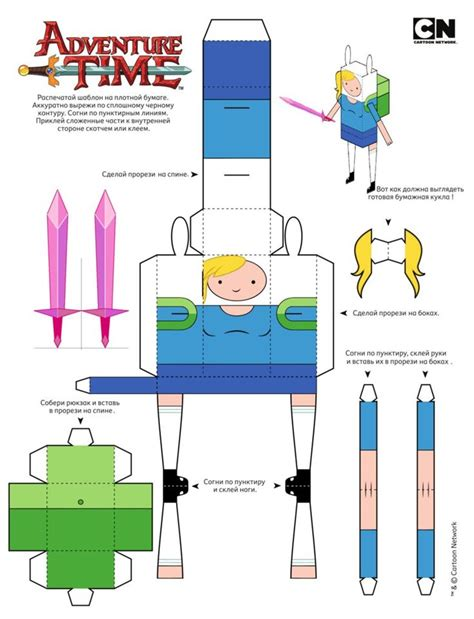 Papercraft Adventure Time - 138 best images about adventure time papercraft on