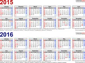 Calendar 2015 2016 landscape orientation 1 page in red and blue
