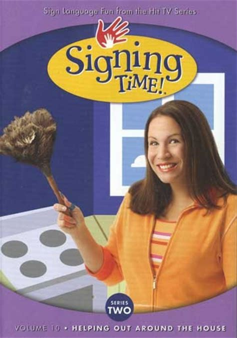 out of space and time volume 1 series 1 signing time series 2 helping out around the house dvd10