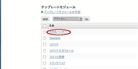 wp content themes avada assets js html5shiv js h2v js movable typeで縦書き tategaki info