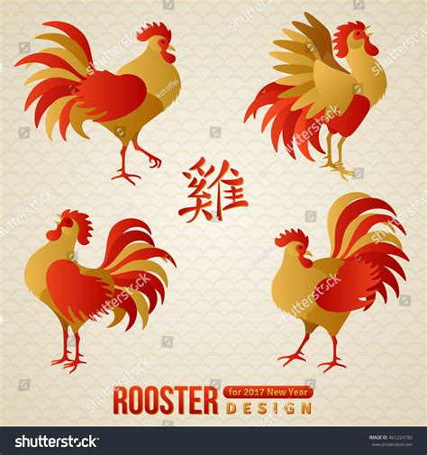 new year zodiac rooster set zodiac roosters vector illustration stock