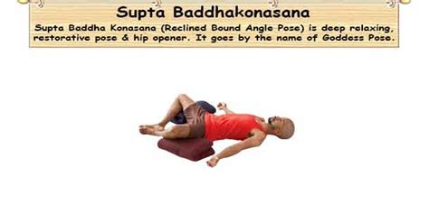 what does reclined mean supta baddha konasana is the goddess pose how to do