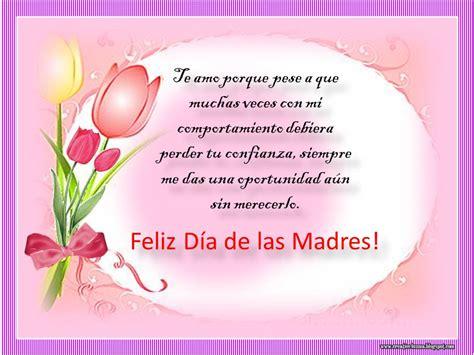 imagenes bonitas feliz dia feliz d 237 a de las madres imagenes con frases bonitas