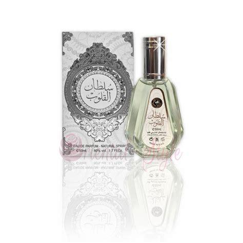 Bibit Parfum Sultan By Al Rehab Original 100 Ml Segel ard al zaafaran sultan al quloob spray price in pakistan