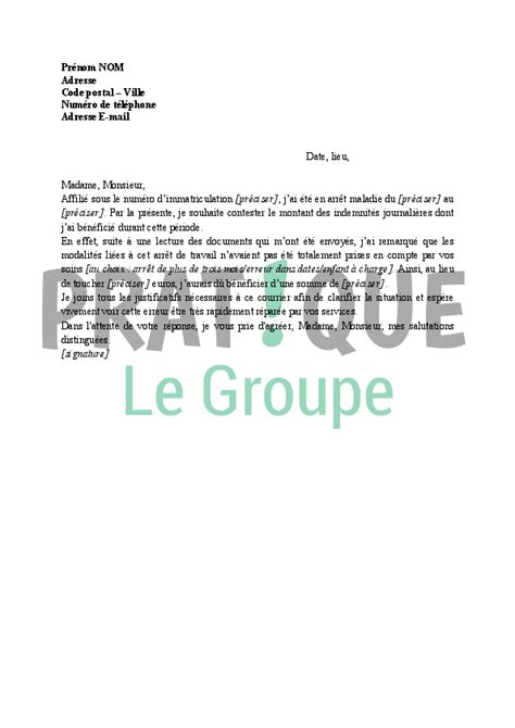 Modele De Lettre Contestation Securite Sociale