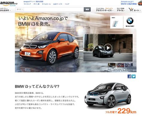 don t buy bmw you can now buy a bmw i3 electric car on japan
