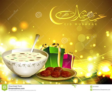 eid mubarak background stock vector image  fitr card