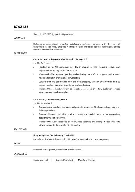 write book report can anybody do my essay resume for insurance