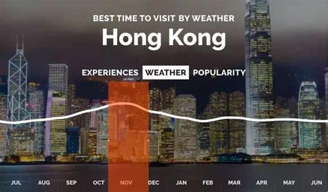 time  visit hong kong  macau quora
