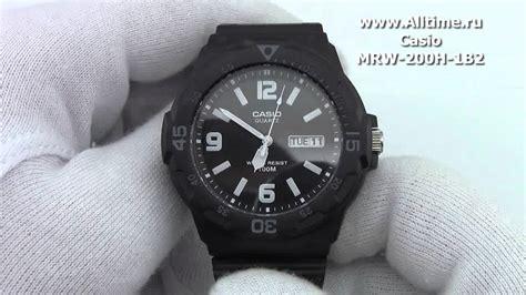 Casio Mrw 200h 1b2 casio mrw 200h 1b2