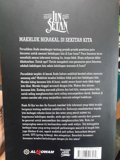 Jala Ul Afham buku alam jin dan setan toko muslim title