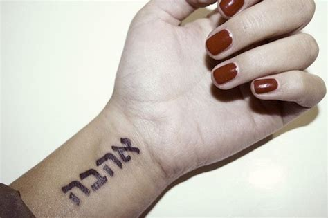 hebrew wrist tattoo in hebrew on wrist tattoos book 65 000