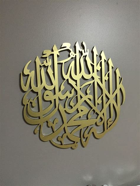 Islamic Wall Decor by 117 Best Images About Islamic In Stainless Steel On