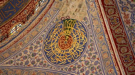 Islamic Artworks 8 islamic about muslims islamic beautiful
