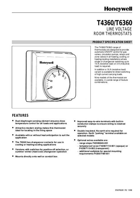 honeywell t6360 room thermostat wiring diagram honeywell