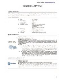 Resume Exles Technical Technical Skills Resume Exles Design Resume Template