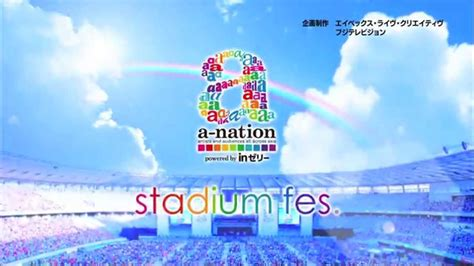 Out And About Nation 6 by Spot映像 A Nation Stadium Fes Powered By Inゼリー