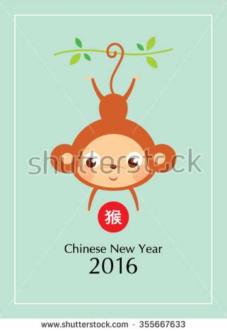new year rat and monkey stock photos royalty free images vectors