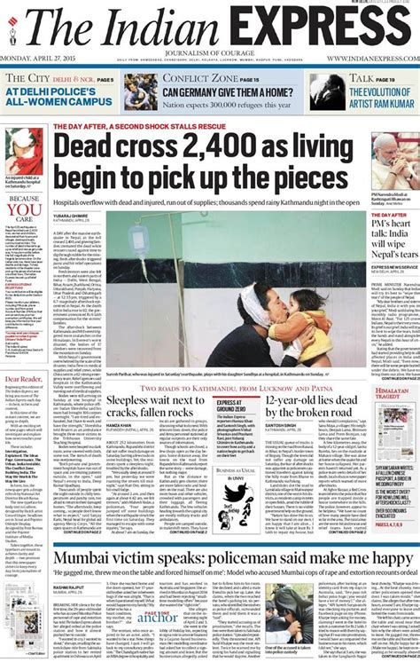 layout of indian express newspaper in this time of the instant content the indian express is