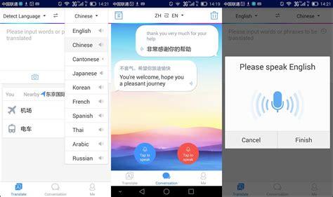 apps   camera translate offline text