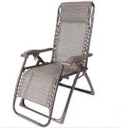 Folding Chaise Lounge Chair Free Shipping Outdoor Folding Chair Luxury Chaise Lounge Casual Chair Sierran Chair