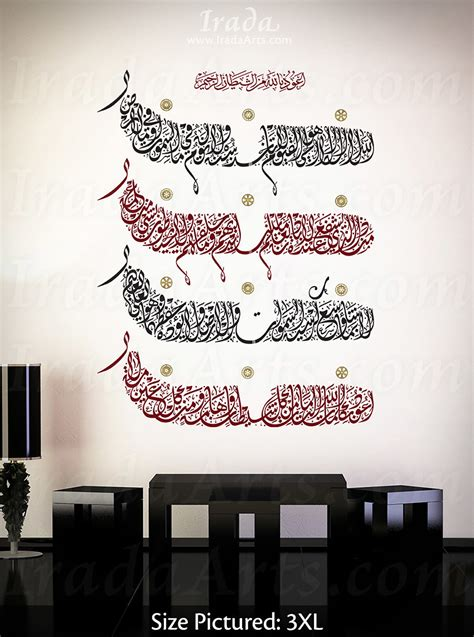 themes of quranic passages wallpaper ayat quran gadget and pc wallpaper