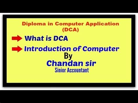 dca diploma in computer application what is dca 1
