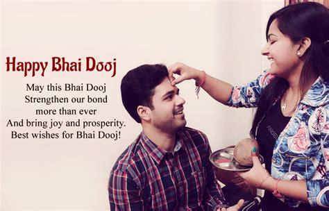 happy bhai dooj sms shayari  hindi english wishes quotes msg