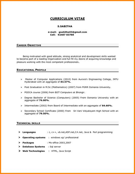 resume objective for 5 career objectives for cv for freshers dialysis