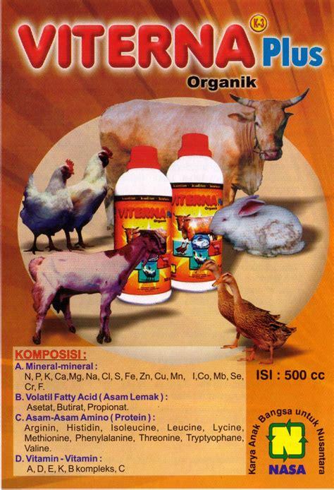 Suplemen Pakan Ayam viterna plus organik suplemen pakan ternak another