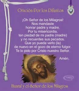 oraciones para pedir a dios para un difunto comunion relacionados oraciones para difuntos dedicatorias