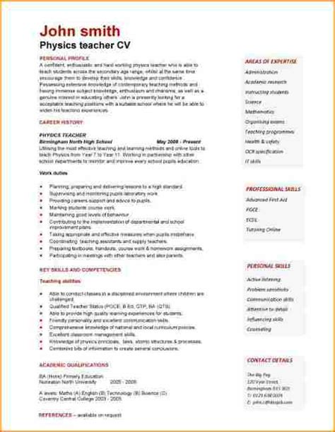 exles of cv written application 12 exle of cv for application basic
